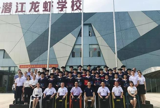 潜江龙虾学院毕业