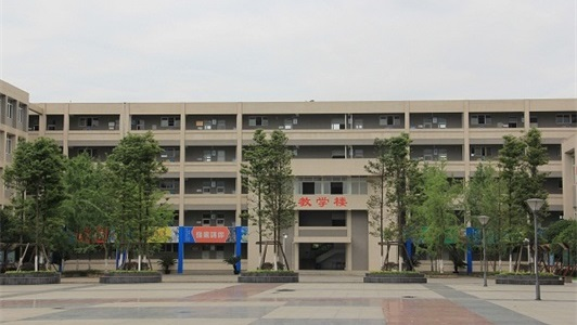 2020年大邑县技工学校最新学生资助政策