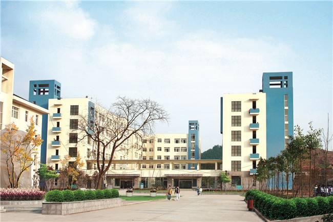 四川省广元市职业高级中学校