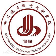 四川省建筑技工学校